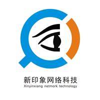 襄阳新印像网络科技有限公司