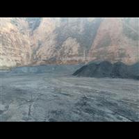 太原市煤炭销售