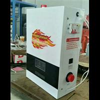 电供暖锅炉
