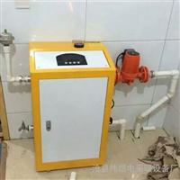鞍山电锅炉