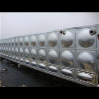 山西镀锌不锈钢水箱销售