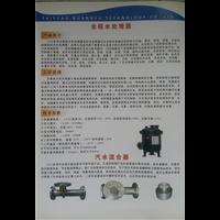 全程水处理器1