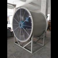 河南新乡专业粉尘防爆轴流风机厂家