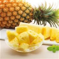 北京菠萝代办批发价格北京菠萝代办哪家好
