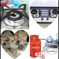 衡阳专业精修◆燃气灶◆集成灶不打火油烟机→快速上门服务