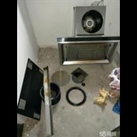 衡阳专业集成环保灶清洗