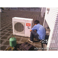 衡阳空调维修安装加氟