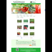 金泉网-罗山县农科草莓专业合作社网站