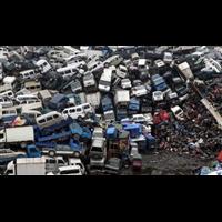 惠州报废车回收