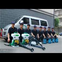 重庆消毒杀菌公司