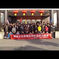 九龙坡区灭鼠公司