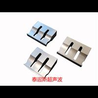 供应超声波焊接充电座连接心里虽骂着线束