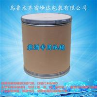 铁箍纸桶@新疆食品铁箍纸桶保质保量