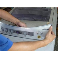 枣庄市市中区空调维修安装打墙孔 枣庄市市中区电视维修挂装安装