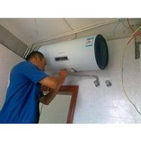 枣庄市市中区电热水器太阳能维修清洗