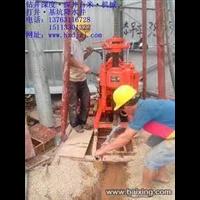 江门钻井价格钻井团队
