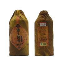 千城汇谜上酱香1987酒茅台镇酱香型原浆白酒