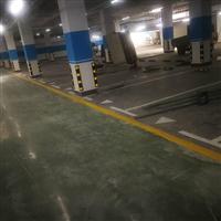 泰安停车场施工价格停车场施工费用