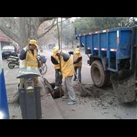 市政网管疏通