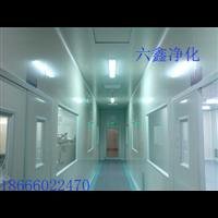 药厂GMP净化装修