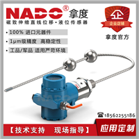 投入式液位计 液位传感器 水位传感器控制探头 液位变送器