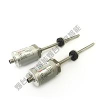 防腐蚀液位计石油化工磁致伸缩液位传感器