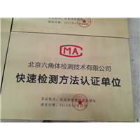 张家口门牌厂牌|不锈钢腐蚀标牌供应商
