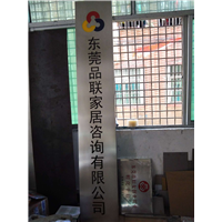 铁质厂牌定做-天津河东铁质厂牌