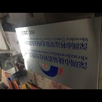 石景山厂牌-亚克力标牌哪里有卖