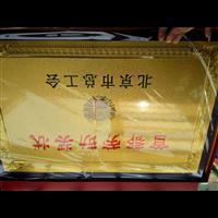 北京崇文标识标牌定做