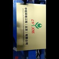 北京门头沟标识标牌厂家