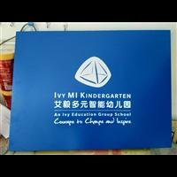 北京怀柔标识标牌供应商