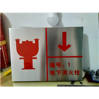 北京燕郊标识标牌定做