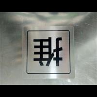 北京房山标识标牌加工