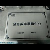 北京崇文标识标牌制作