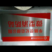 北京大兴标识标牌加工