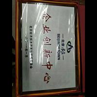 天津河东标识标牌价格