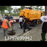 随州管道疏通清淤13797699942