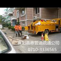 枣阳管道疏通-枣阳高压清洗排污管道