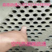 襄阳管道疏通公司_高压清洗服务