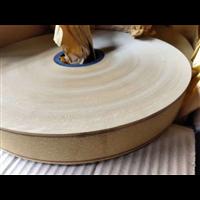 水松纸回收