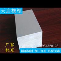 滨州深灰色超厚PVC硬板供应商  抗震压耐腐蚀