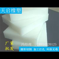 自产纯原料白色PVC硬板  抗震压耐酸碱