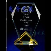 惠州哪里有授权牌奖牌奖杯-惠州授权牌奖牌奖杯