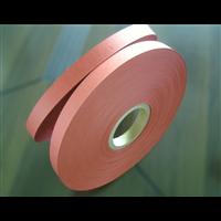 0.2mm 红快巴纸电绝缘纸 HKB-020