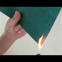 0.15mm阻燃青稞纸青壳纸 QKZ-FR-015