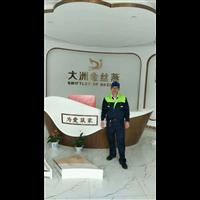 江西新余大洲金丝燕专卖店-新余除甲醛
