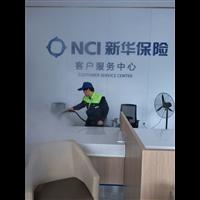 江西新余新华保险公司大楼-新余除甲醛