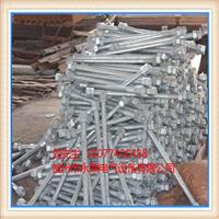 电力线路器材厂