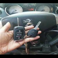 莱阳配车钥匙遥控